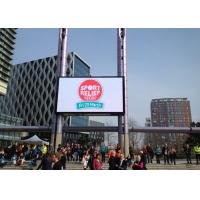 China Outdoor Billboard Advertising Led Display Screen P8 With 6500 Cd / Sqm Brightness on sale