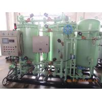 Quality Aluminum / Copper / Stainless Steel Brazing PSA Nitrogen Generator System wholesale