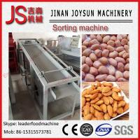 Quality Durable Industrial Peanut Picking Machine High Efficiency 2.2kw 380V wholesale