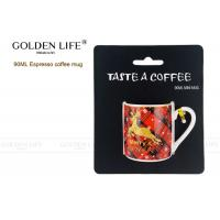 Cheap new bone china 90cc straight shape espresso cup with Merry Christmas design/deer for sale