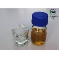 Quality Industrial Textile Enzymes , Fabric Desizing Enzyme Amylase Clear Yellow Liquid wholesale