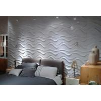 Quality Plastic Wall Cladding Textured Exterior 3D Wall Panels Outdoor PVC Decorative Wall Paneling wholesale