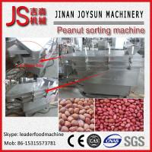 Quality Fresh Peanut Picker Machine Peanut Harvest Machine Low Breaking wholesale