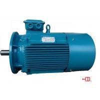 Quality Totally Enclosed 90KW Inverter Duty Motor 7.5HP / 125HP Air Compressor Electric Motor wholesale