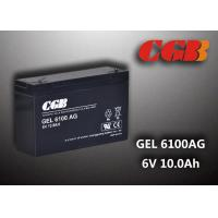 Quality Maintenance Free 6V 10AH Gel Lead Acid Battery Sealed For Electric Power wholesale