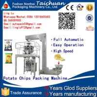 Quality Full Automatic washing powder Vertical Packaging Machine for business daily necessifies wholesale