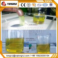 Quality Waste Oil Recycling machine Vacuum Distillation Equipment wholesale