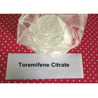 Quality Toremifene Citrate Anti Estrogen Steroids Muscle Mass Supplements 89778-27-8 wholesale