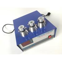 Quality Kemo Ultrasonic Frequency Generator Overload 1000W/3000W 40khz/120khz Long Lifespan wholesale