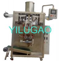 Buy cheap 304 stainless steel Tanzania Multiline Liquid Package Machine with 2 or 4rolls from wholesalers