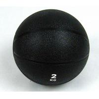 China inflatable workout ball ,rubber medcine ball 2kg , bicolor medicine ball for gym on sale