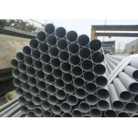 Quality A213 317 / 347 Stainless Steel Heat Exchanger Tube For Oil Industry U Shape wholesale