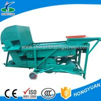 Quality bulk grain small Screening Winnowing Machine wholesale