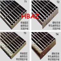 Quality Galvanized Checkered Plate Nosing Stair Grating wholesale