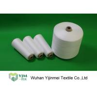 Quality Z Twist RW spun polyester thread , spun polyester sewing thread No Slubs wholesale