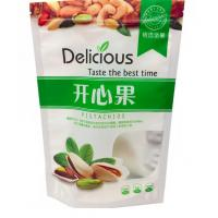 China Heat Sealable Food Packaging Pouches Custom Dry Fruit Food Pouches Packaging on sale