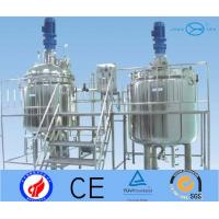 Quality Sanitary Operation Bio - pharmacy Stainless Fermentation Tank GMP Standard wholesale