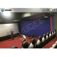 Cheap 11D Movie Theater 11D Roller Coaster Simulator With Luxury Genuine Leather Seats for sale
