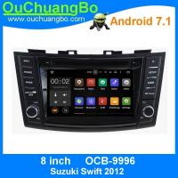 Quality Ouchuangbo car dvd stereo android 7.1 for Suzuki swift with GPS navigation Bluetooth music steering wheel control wholesale