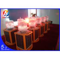 Quality AH-LS/C-6 Solar Marine Lantern/aids To Navigation/Navigation Light/Navigation Lighting wholesale