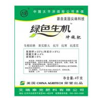 Quality Humic Acid Chemical Organic Fertilizer for Vegetables and Other Plants wholesale