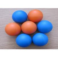 Buy cheap 100% Virgin Silicone Rubber Ball Blue , Red , Black , Translucent color from wholesalers