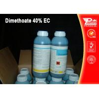 Quality CAS 60-51-5 Dimethoate 40% EC Pest Control Insecticides , Systemic Insecticide wholesale