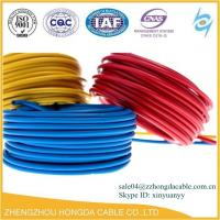 Quality BV / BVR / ZR-BV / ZR-BVR / NH-BV Pvc insulated building electrical cable wire wholesale