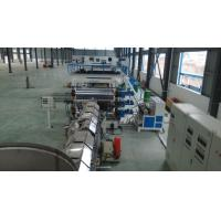 Quality ACP Composite Panel Production Line M-ACP3 for FR B1 ACP Seamless Steel Tube wholesale