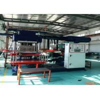 Cheap Plate Size 700x700mm Horizontal Rubber Injection Molding Machine 10000cc Energy for sale