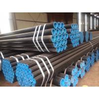 Quality 3.1B Seamless Alloy Steel Pipe , Hot Finished Seamless Tube 1-120mm Thickness wholesale