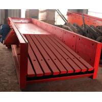 China Screen Deck Vibration Feeder Machine Small Size Light Weight Simple Structure on sale
