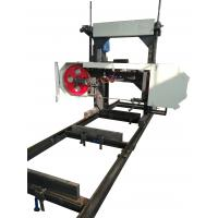 Buy cheap petrol powered Horizontal bandsaw sawmill Mobile saw mill machine for sale from wholesalers