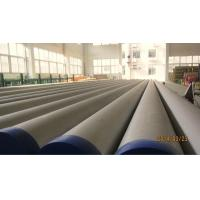 Stainless Steel Seamless Pipe,ASTM A312 TP304L, ASTM A312 TP316L Screen pipe, Screen pipe / perforated pipe screen app