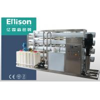 Quality Small Mineral Water Purification Machine wholesale