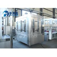 China Large Capacity Mineral Water Bottle Filling Machine Plastic Cap Energy Saving on sale