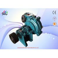 Quality 3 Inch 120Kw Horizontal Centrifugal Slurry Pump For Mineral Processing Coal Washing wholesale