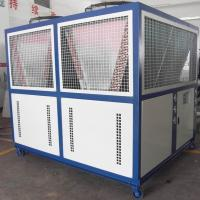 Quality 71.72kw Air Cooled Chiller For Sodas With High Efficiency Sanyo Scroll Compressor 25000m³/h wholesale