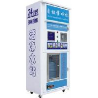 Quality Auto Water Vending Machine With IC Card and Coin (RO-1000I(400GPD)) wholesale