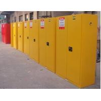 Quality safety cabinet, safety cabinet supplier, safetycabinet manufacturer wholesale