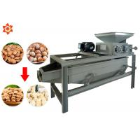 China Compact Structure Peanut Processing Machine Palm Kernel Cracking Machine on sale