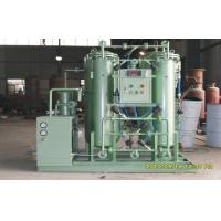 Quality PLC Control PSA Nitrogen Generator , Purity Air Separation Unit wholesale