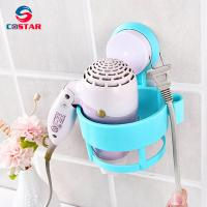 Quality Wall Mount Spring Style Hair Dryer Holder Rack Hair Drier Storage Organizer Hair Blower Holder wholesale