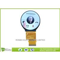 Quality 300cd/m² Round LCD Display IPS View Angle 2.1 Inch 480x480 With RGB Interface wholesale