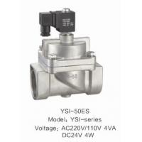 Quality Mini Low Power Solenoid Valve , Stainless Steel Electric Water Valve No Noise wholesale