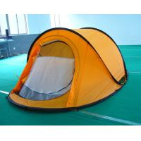 China camping tent,pop up tent,instant tent,easy to errect and pack tent,tent for 1-2 person on sale