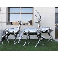 Buy cheap Mirror Polished Stainless Steel Outdoor animal Sculptures for Garden Ornaments from wholesalers