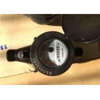 Quality DN15 - DN40 Multi Jet Residential Water Meter For Hot Or Cold Water Meter wholesale
