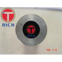 China GOST 8734-75 Seamless Thick Wall Steel Tube,10 , 20 , 35 , 45 , 10Mn2 , 15Cr,30CrMnSi,Cold Drawn on sale