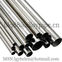 Quality ASTM AISI Welded Seamless 304L Steel Tube1500mm For High Pressure Boiler Pipe wholesale